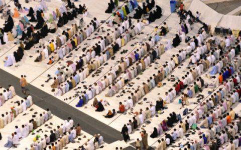 Ramadan - Nafila du 6e jour