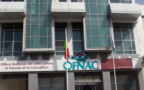 OFNAC-Anti-Corruption