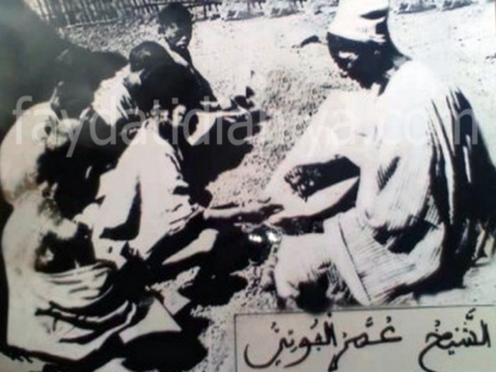 Cheikh Omar Foutiyou Tall