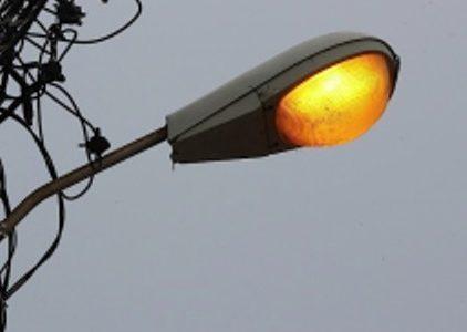Electrification Rurale
